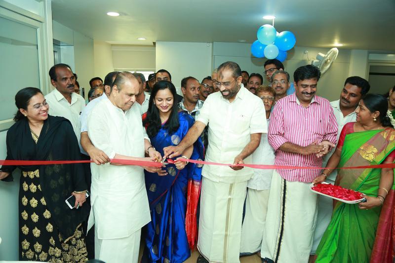 Inauguration of Tirur Branch